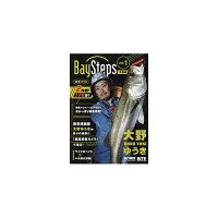 (DVD)BaySteps vol.1 大野ゆうき