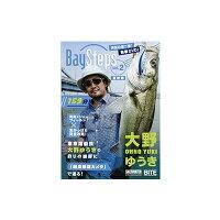 DVD  BaySteps vol.2 大野ゆうき