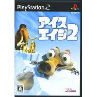 PS2 アイス・エイジ2 初回限定DVD同梱版 PlayStation2