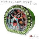 86361/クリエイル DISNEY ディズニー ジュエリーアラームクロック ライト付 時計/キャラクター/目覚まし