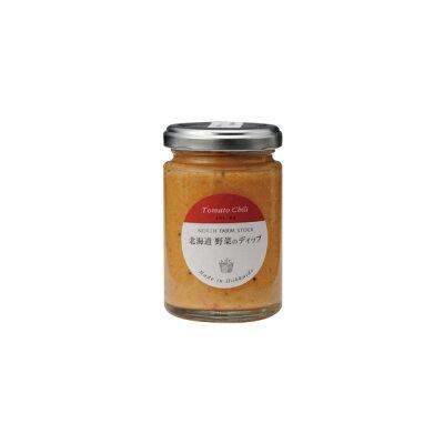ノースファームストック 北海道 野菜のディップ トマト・チリ 120g