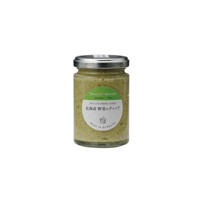 ノースファームストック 北海道野菜のディップ ブロッコリーワサビ 120g