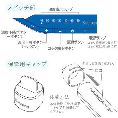 ヘアビューロン 3D Plus ストレート L-type HBRST3D-G-JP