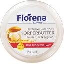 フロレナ ボディバター シアバター 200ml