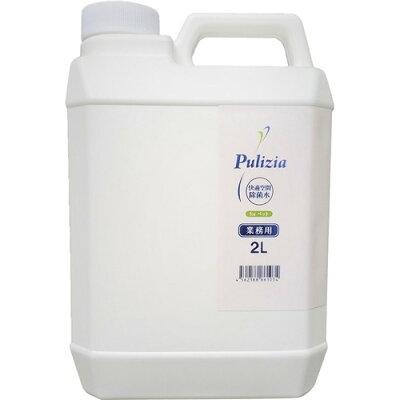 快適生活除菌水 プリジア フォー・ペット 業務用(2L)