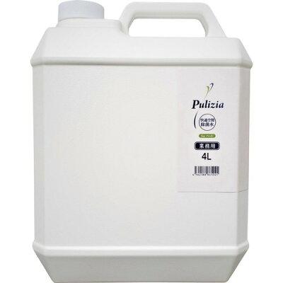 快適生活除菌水 プリジア フォー・ペット 業務用(4L)