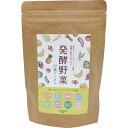 マイプレシャス 発酵野菜52種ミックス(犬猫用) 100g