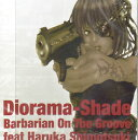 CD 霜月はるか / Diorama-Shade -ジオラマ・シェイド-[Barbarian On The Groove]