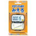 デジタル歩数計 TW300-001
