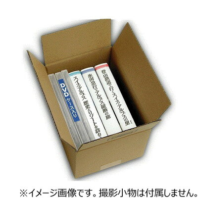 ダンボール dvd- 用、ビデオテープー 用