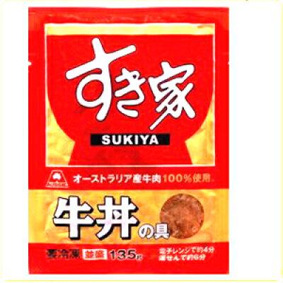 トロナ すき家 牛丼の具 135g