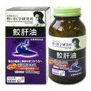 明治 鮫肝油 90粒