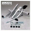 WR'S ダブルアールズ /0-45-WS3105 バトルステップ 3ポジション シルバー GSX1400/スペシャル エディション