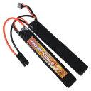 GB-0022M ハイパワー マッチドLiPo 7.4V 1300mA セパレート LiPoバッテリー