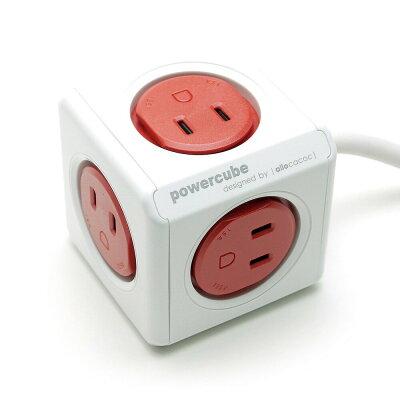 powercube パワーキューブ 電源タップ ac5口 延長コード   レッド/赤