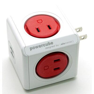 電源タップ power cube パワーキューブ  USB有り コンセント直付, 赤/レッド