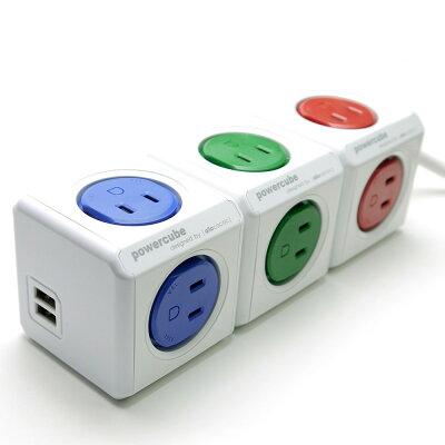 powercube パワーキューブ 電源タップ ac4口 usb2口 延長コード   レッド/赤