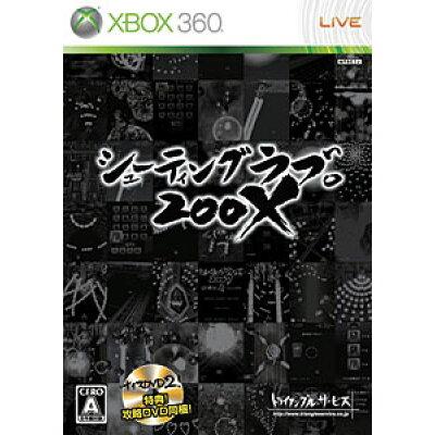 シューティング ラブ。200X/XB360/ASD00001/A 全年齢対象