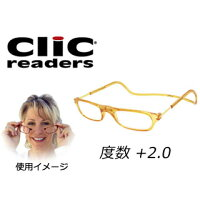 クリックリーダー/clicreaders 老眼鏡クリックリーダー +2.0 レギュラータイプ