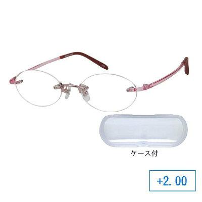 エニックス パーフェクトシニアグラス 老眼鏡 GZ-04 レディース +2.00 ピンククリア 1239540