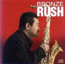 BRONZE RUSH/CD/LMX-7710