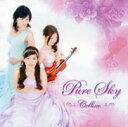 Pure Sky/CD/LMX-5501