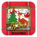 MK ハコモbox クリスマス 1873