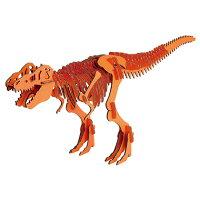 hacomoハコモ  BLACK LABEL ティラノサウルス オレンジ