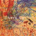5.ep/CDシングル(12cm)/KRNK-006