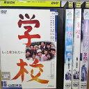 JIN仁 完結編・1/DVD