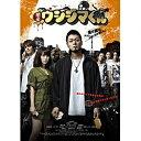 映画「闇金ウシジマくん」/DVD/SDP-1047