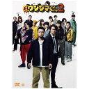 映画「闇金ウシジマくんPart2」/DVD/SDP-1103