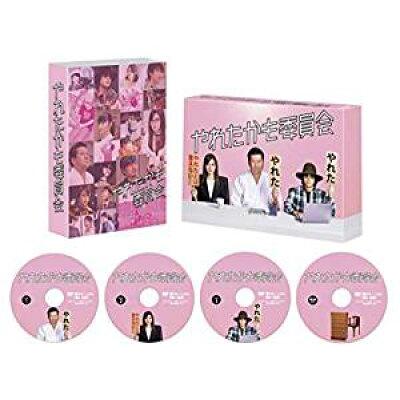 やれたかも委員会 DVD・BOX/DVD/SDP-1811