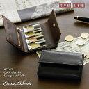 (コスタリベルタ CL012 コインキャッチャー付きコンパクト財布
