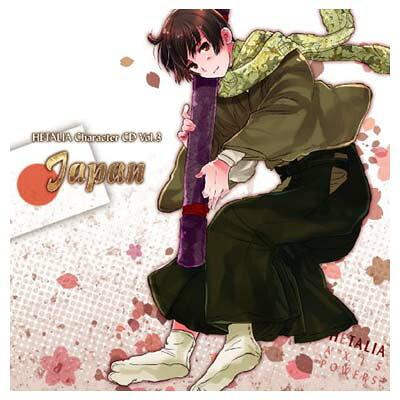 ヘタリア キャラクターCD Vol.3 日本/CDシングル(12cm)/MFCZ-3003