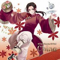 ヘタリア キャラクターCD Vol.8 中国/CDシングル(12cm)/MFCZ-3008