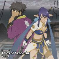 ドラマCD「テイルズ オブ ヴェスペリア」第4巻/CD/FCCT-0097