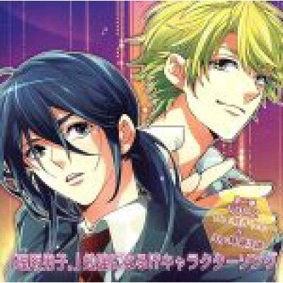 「理系男子。」勉強になる!?キャラクターソング第2弾 VOL.2 軽井空也&輝銀次郎/CD/FFCO-0018