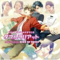 KOV オリジナルドラマCD 「ダブルラリアット」/CD/FFCO-0031
