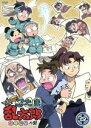 TVアニメ「忍たま乱太郎」せれくしょん あのころの段 其の四/DVD/FCBC-0192