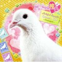 はーとふる彼氏 ドラマCD プロローグ/CD/FFCG-0001