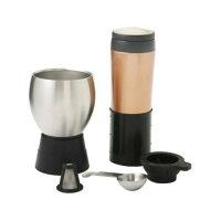 コーヒーメーカーボトル GAMAGA モバイルカフェ オレンジ