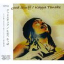 Good Stuff/CD/ZQCC-1001