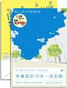 卒業設計日本一決定戦 せんだいデザインリーグ2008&2009/DVD/OXOA-00007