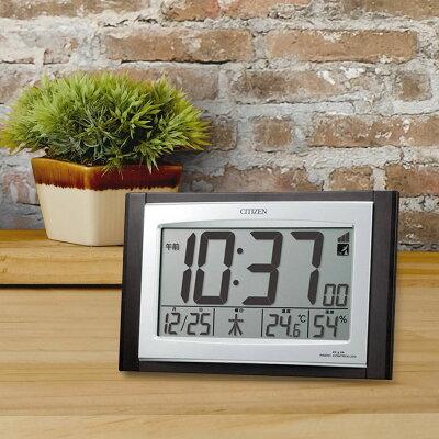 シチズン 電波デジタル時計 R8RZ096-023 (DR-337)