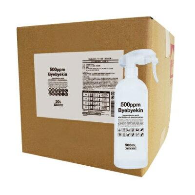 次亜塩素酸 バイバイ菌詰め替え用   :68011