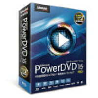 CyberLink PowerDVD 15 Pro 通常版