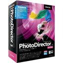 サイバーリンク PhotoDirector 5 Ultra 特別優待版