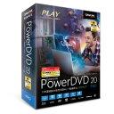 サイバーリンク PowerDVD 20 Pro 通常版 POWERDVD20PROツウジヨウWC