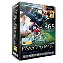 サイバーリンク PowerDirector 365 1年版 2021年版